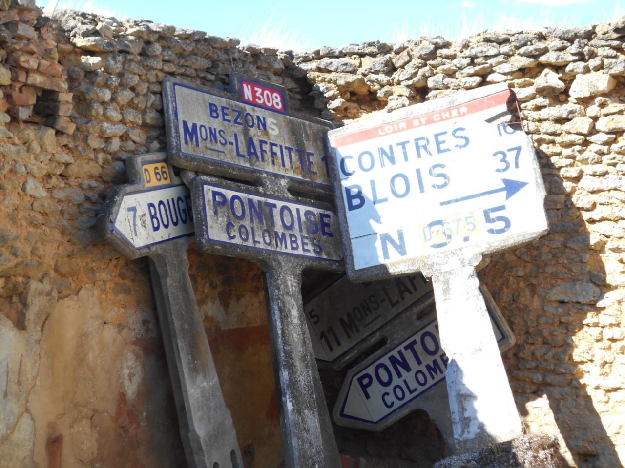 36150 Guilly Musée des Ponts et Chaussées (2)